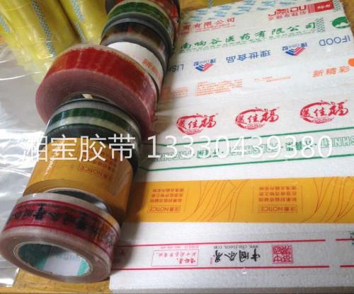 文具胶带生产厂家浅谈怎样查到塑胶原材料的物质成份