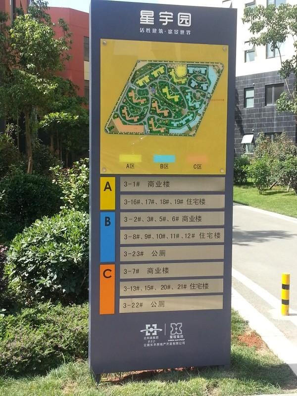 云南昆明校园标识标牌制作跟你分享校园标识标牌设计方案