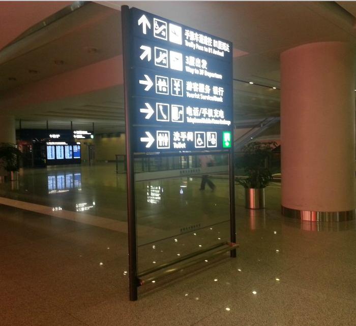 云南昆明标识标识标牌制作公司分享地铁导视系统设计图片