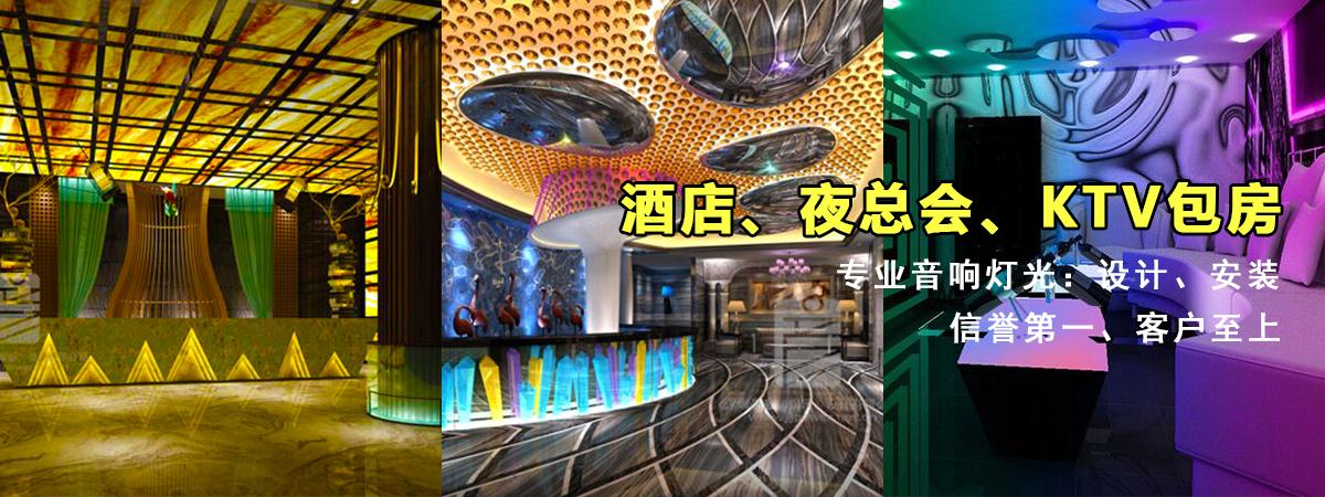 云南KTV点歌系统厂家