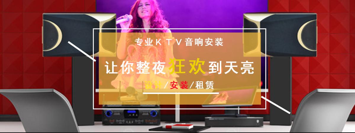 云南KTV智能灯光
