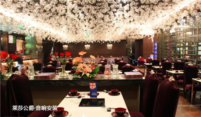 莱莎公爵音乐主题餐厅音响安装