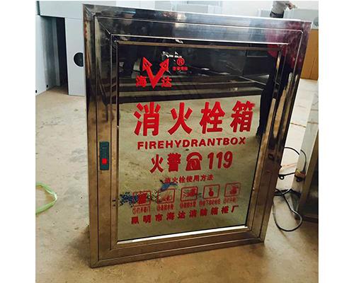 雲南消防器材:消防栓箱的技術…