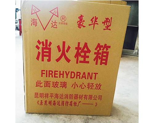 曲靖消防栓