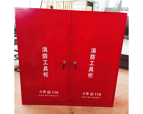消防工具櫃(紅色、大)