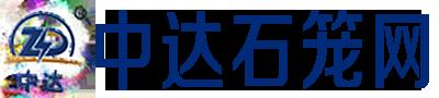 云南雅岳交通设施工程有限公司