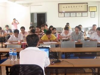 云南元大工程咨询有限责任公司通过ISO9001认证