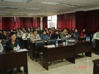 昆明七零五所科技发展总公司通过ISO9001:2008认证