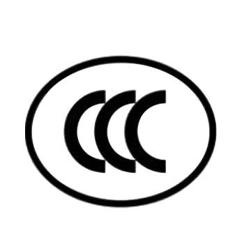 昆明3C认证公司