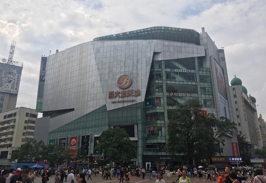 昆百大新纪元大酒店玻璃检查