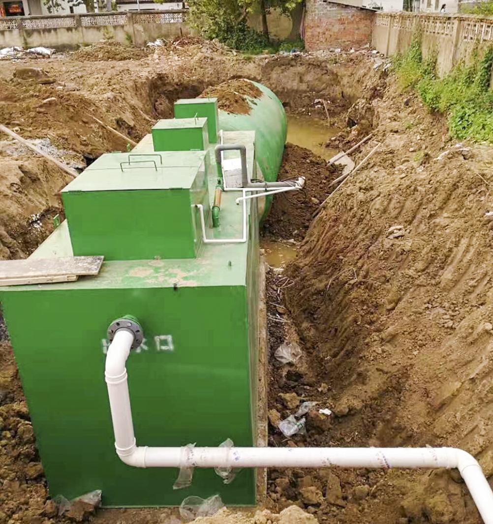 云南生活污水處理設備