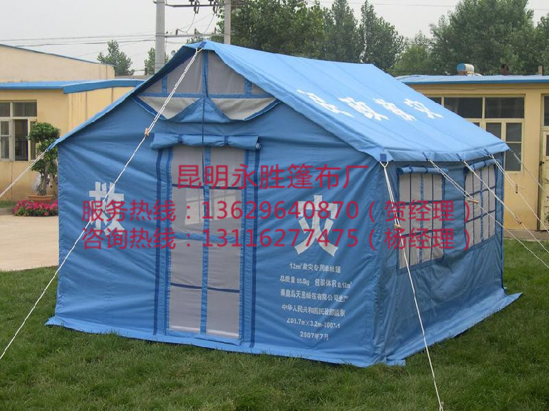 昆明救灾帐篷