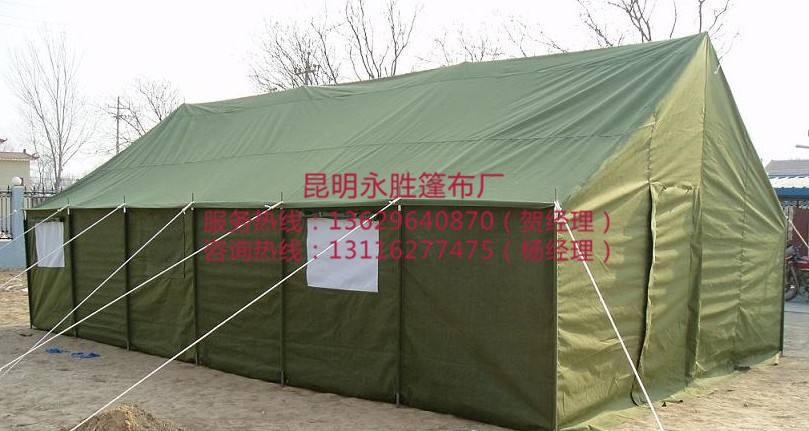 昆明帐篷定制