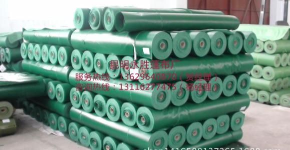 昆明PVC三防布油布