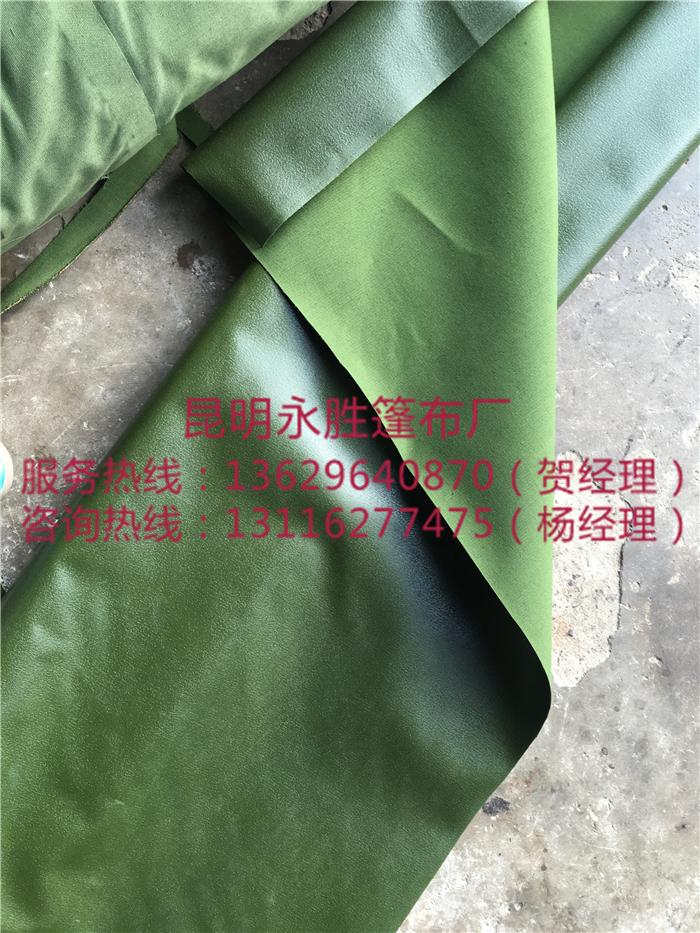 有机硅单面挂胶帆布
