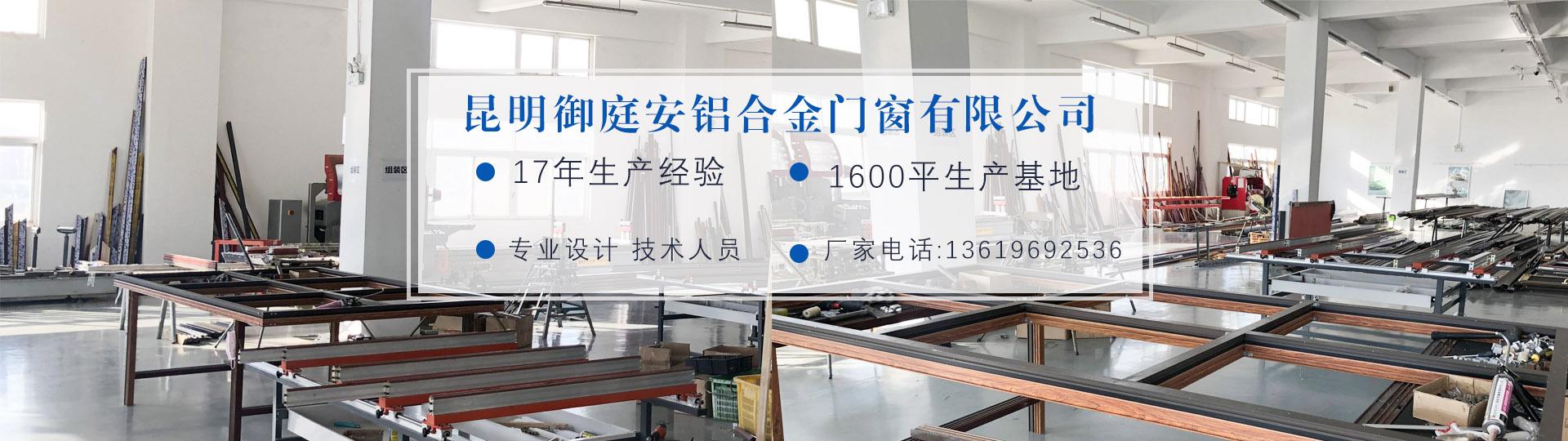 云南万博全站客户端铝门窗多少钱一平