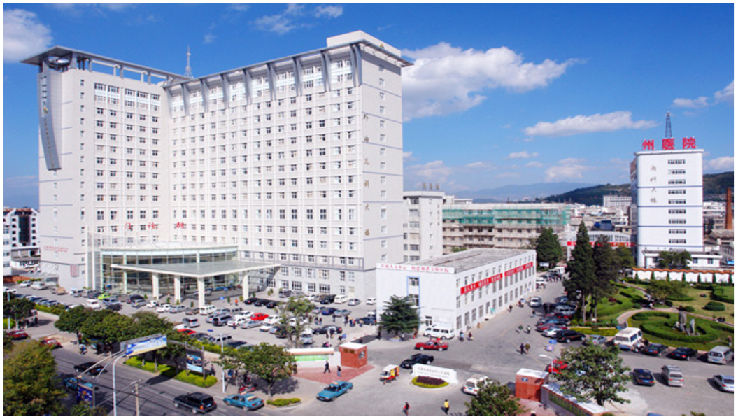 昆明远泰通风设备厂家的大理人民医院工程案例展示