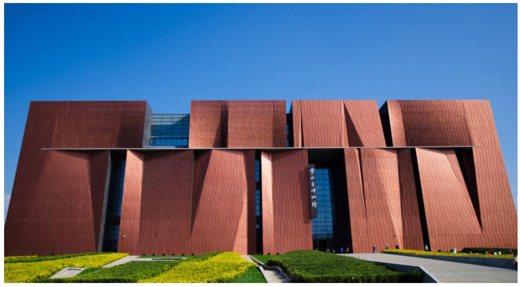 昆明远泰通风设备有限公司的云南省博物馆工程案例