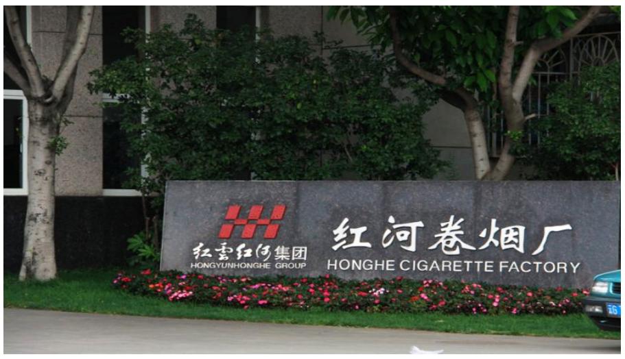 云南風閥生產廠家工程案例