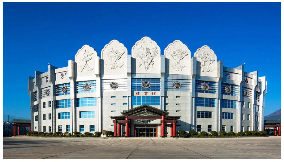 丽江市体育馆工程案例