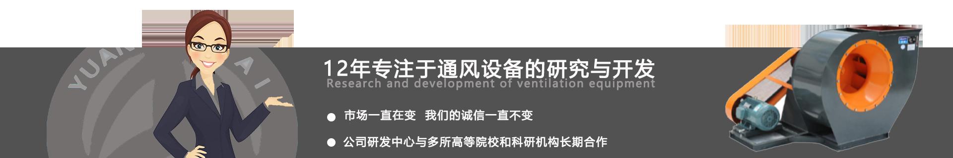 云南消防通风设备厂家图片展示