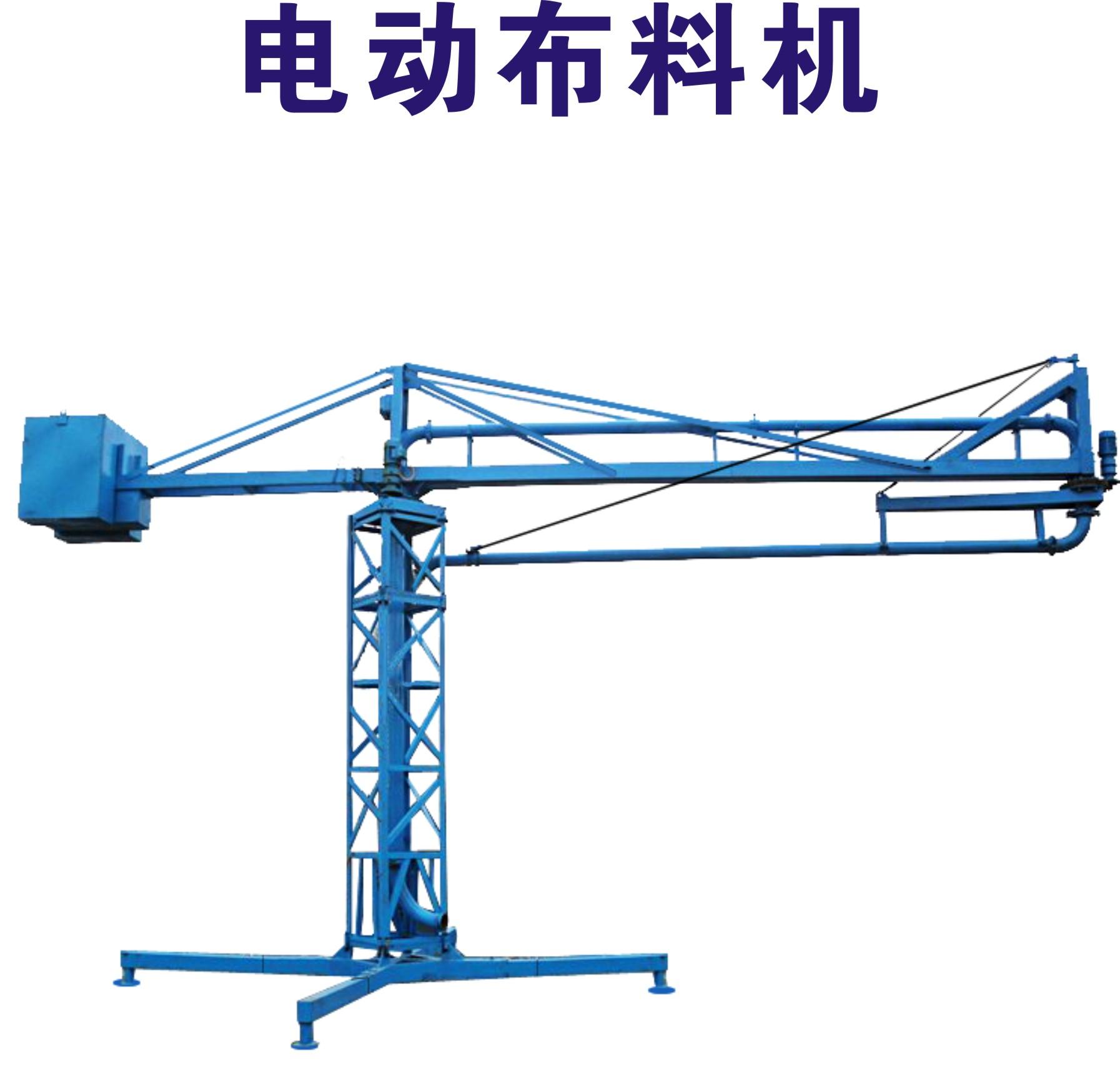 云南电动布料机