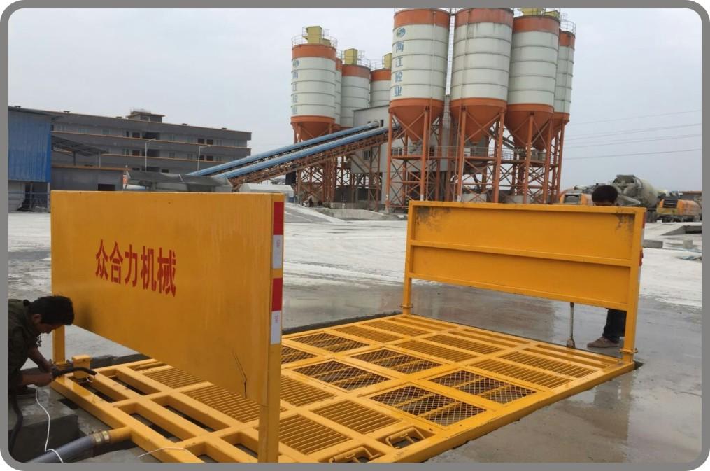 云南工程洗轮机厂家