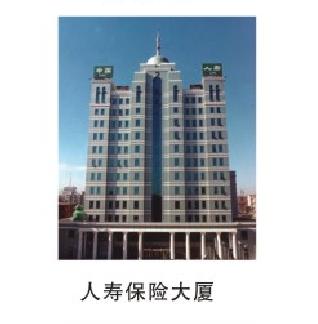 人壽保險大廈空調設備案例