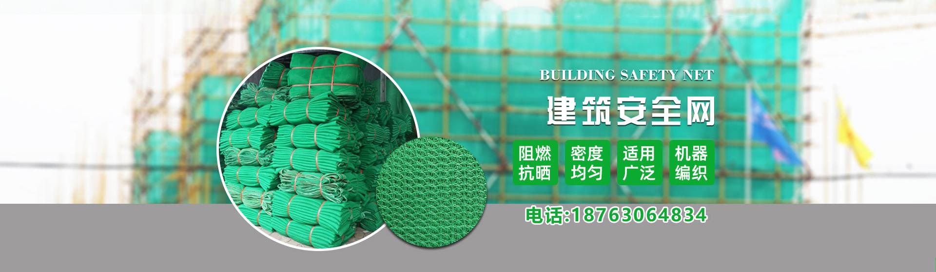 防护攀爬网加工厂