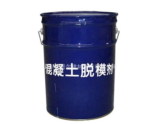 混凝土添加剂