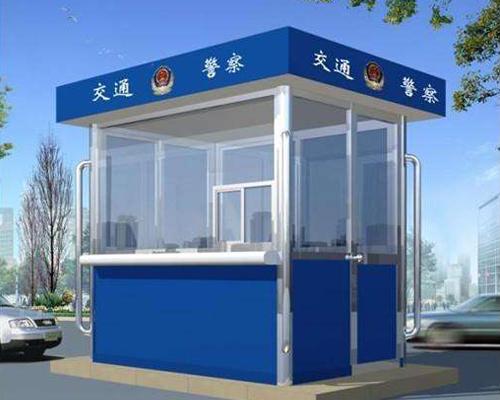福建警務崗亭