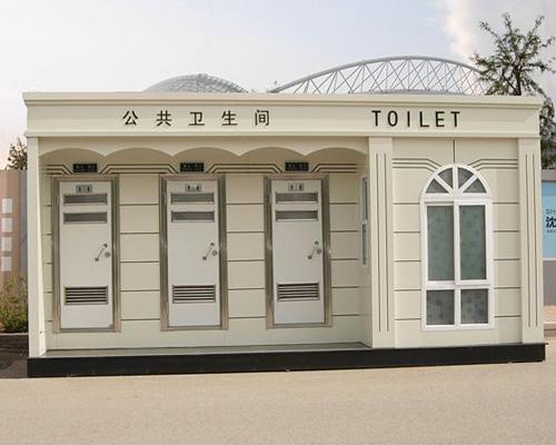福建环保公厕