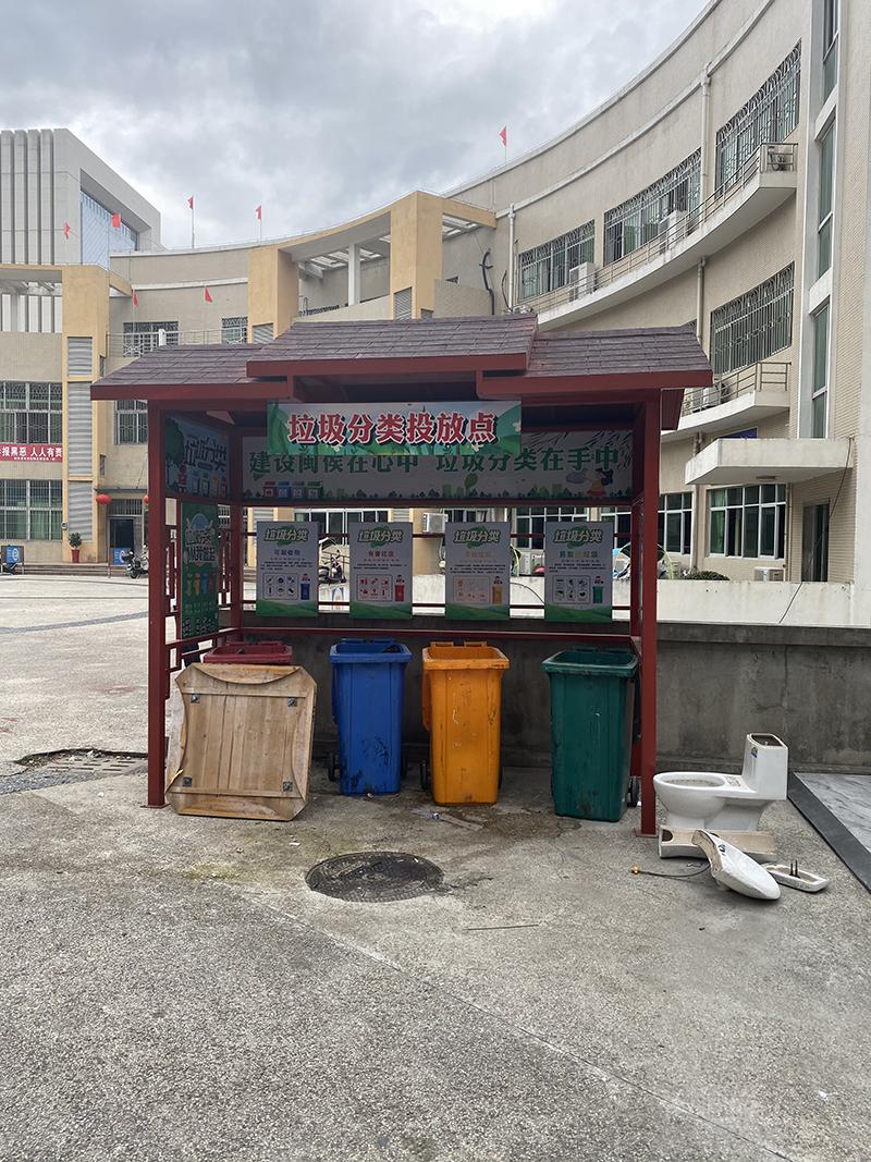 垃圾分类站