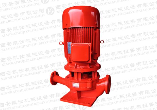 單級立式消防泵