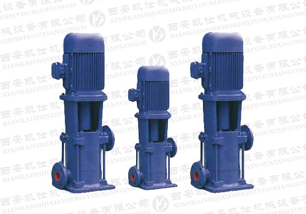 多級離心泵