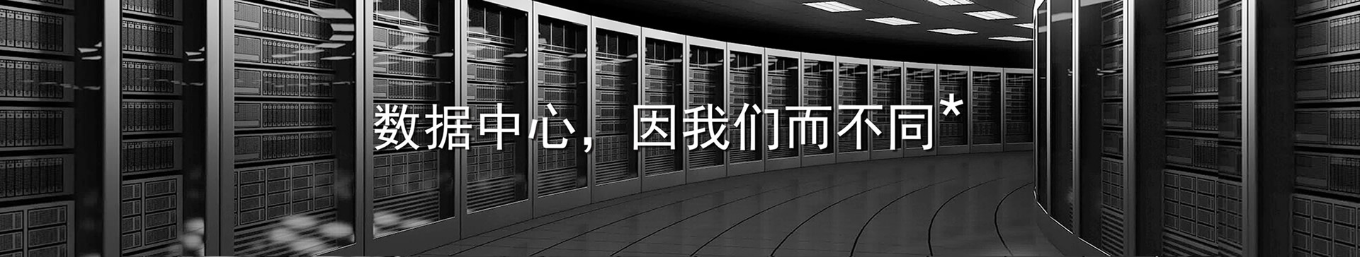 西安科华UPS电源经销商推荐