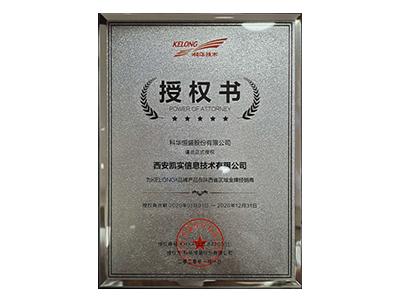 科华电源-陕西地区经销商