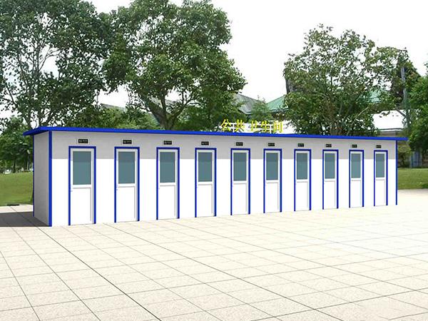 福建移动环保厕所