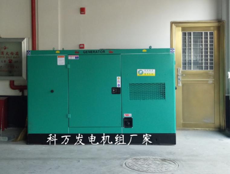 酒店使用潍坊300kw静音式发电机组