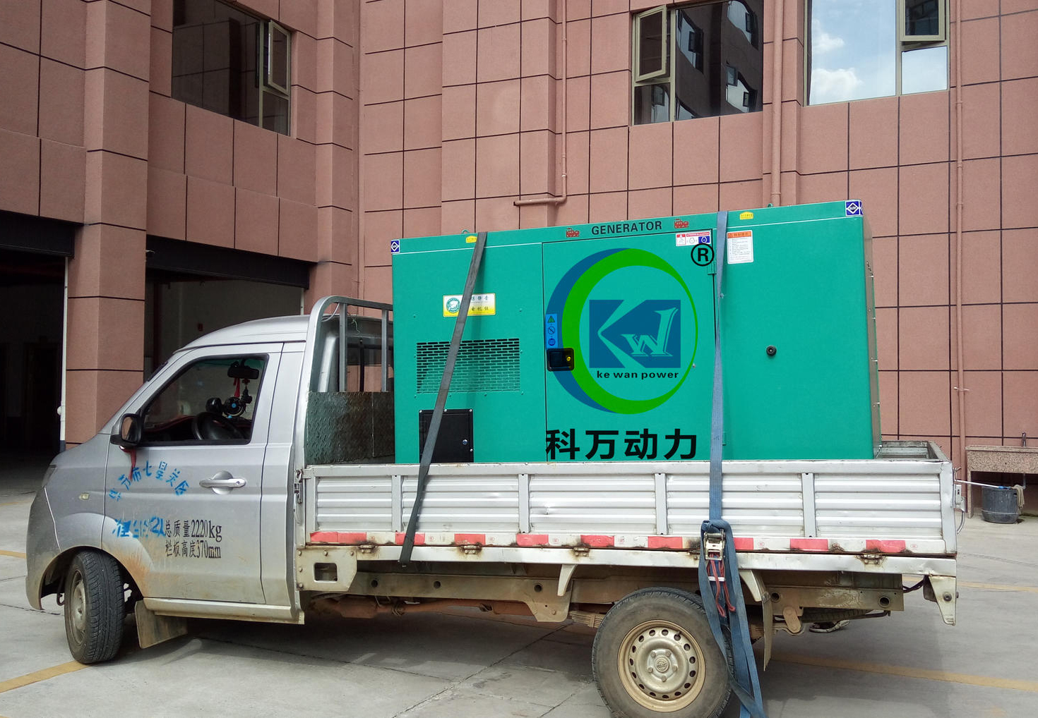 昆阳某酒店采用潍坊300kw静音箱发电机组