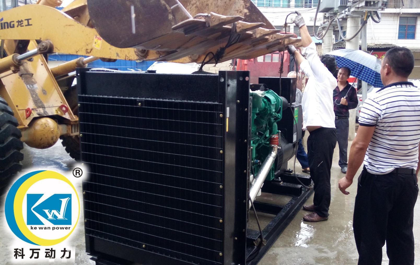 温泉酒店配置玉柴系列发电机组