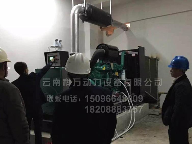 房地产500kw玉柴发电机组