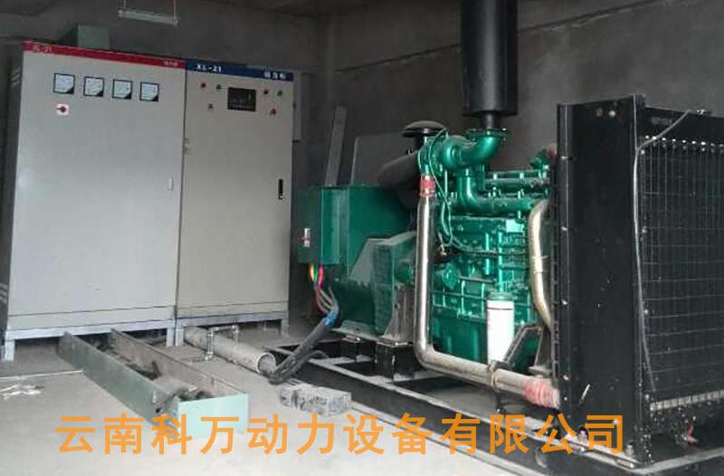 房地产备用150kw玉柴发电机组
