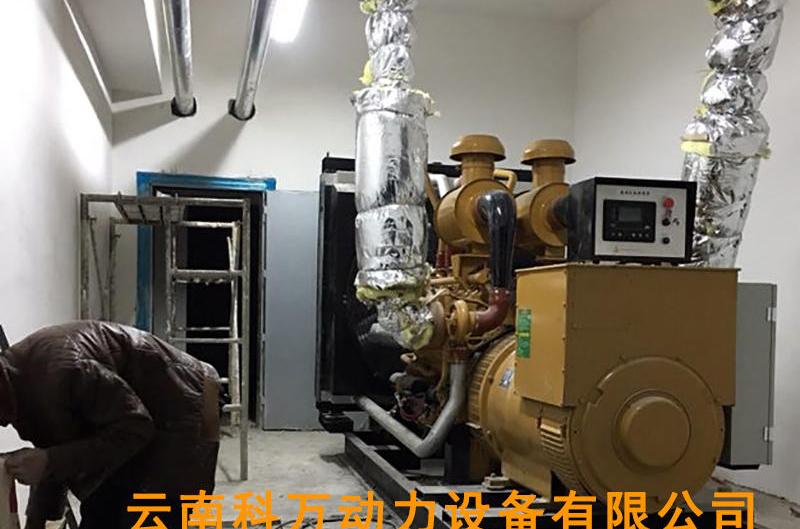 昆明房地产备用柴油发电机