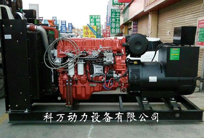 400kw玉柴发电机组销售案例
