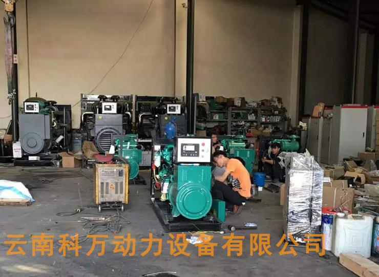 昆明厂房备用发电机组
