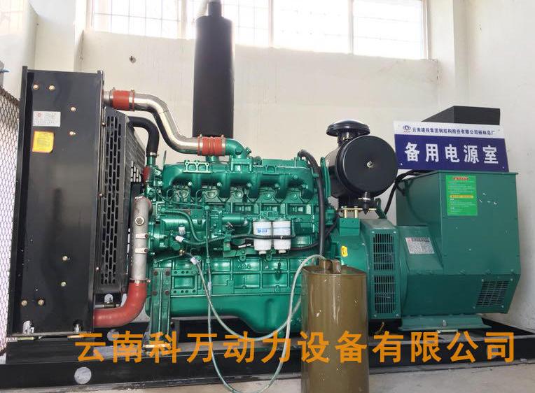 学校备用100KW玉柴柴油机组