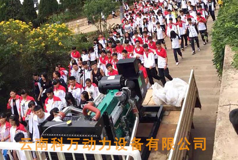 学校备用发电机组