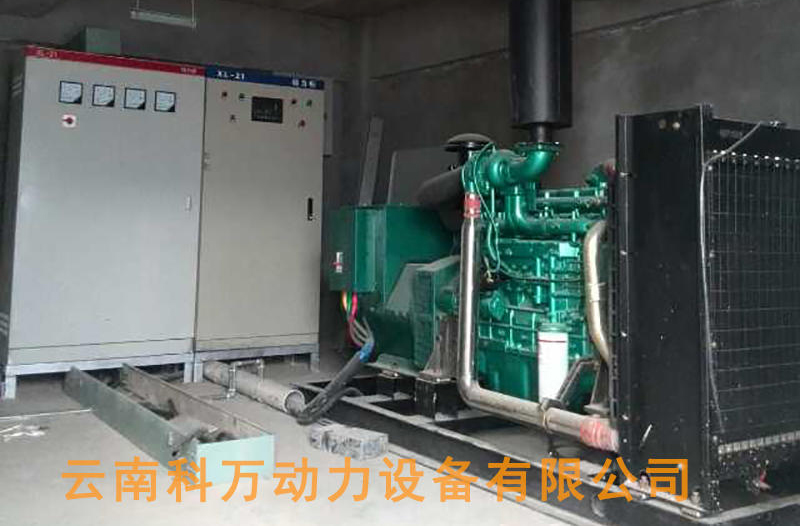 房地產備用150kw玉柴備用發電機組