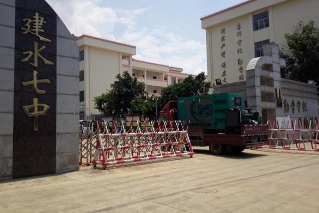建水第七中学备用潍坊发电机组